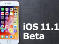 iOS 11.1第三个测试版发布:新解锁、UI