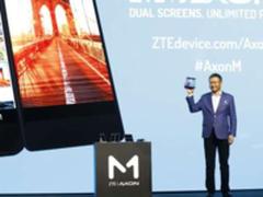 创新折叠双屏设计 中兴天机Axon M正式发布