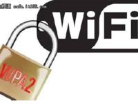 全球Wi-Fi沦陷?知道创宇推首款安全解决方案
