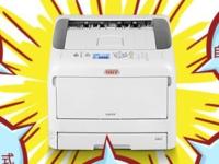 办公能手OKI C833dn LED打印机全新上市