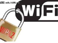横扫全球的Wi-Fi漏洞  几大厂商发布声明