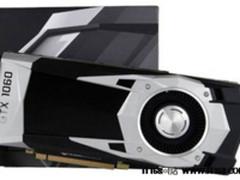 GeForce GTX 1060畅玩顶级特效黑暗与光明