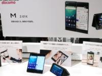 接力美国 中兴折叠智能手机在日本宣布发布