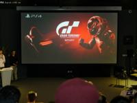 GTS急速体验 PlayStation尽显竞技之美