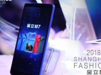 金立M7时尚首秀抢眼球 压轴亮相上海时装周