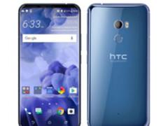 网曝HTC U11 Plus高清渲染图 采用后置指纹