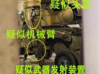 国产巨型机器人曝光 科幻感十足引网友猜测