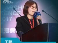 SACC2017: 大数据平台架构专场(下)分享
