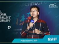 SACC2017:万亿级数据洪峰消息引擎实践