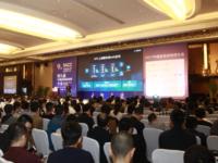 SACC2017:各行业专家解读 行业云应用实践