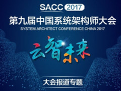 SACC2017:美团外卖自动化业务运维系统建设