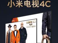 相差50块钱 买小米电视4A还是小米电视4C?