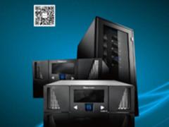 昆腾集成新LTO-8磁带扩大存储效率领导地位
