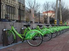 又一家共享单车宣布在北京地区暂停运营