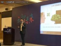 天云大数据出席第九届中国系统架构师大会