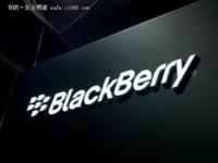 BlackBerry签署首份BlackBerry Secure许可