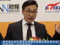 打造全方位耗材产业链 专访再生时代李广连