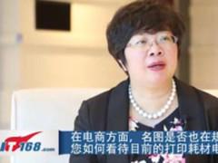 耗材展报道:珠海名图总经理欧阳彦专访