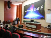 科大讯飞三季报超预期:营收毛利增长双提速