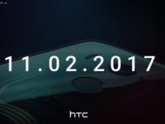 HTC U11 Plus确认11月2日发布 全面屏旗舰