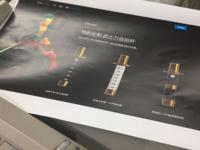 新自拍杆曝光 魅蓝Note6海贼王版配件单独卖