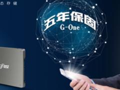 解密金速旗舰固态硬盘产品G-One:五年保固