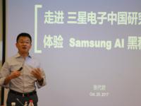 中文版Bixby即将上线 三星亮剑人工智能