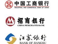 四大行、城商行等银行都在使用什么数据库?