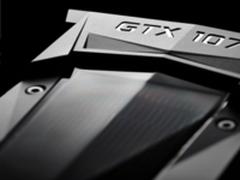 游戏玩家的福音 GeForce GTX 1070 Ti上市