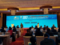中国音视频产业技术与应用趋势论坛圆满落幕