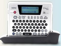 兄弟PT-18Rz标签打印机电商热销,售价1399元