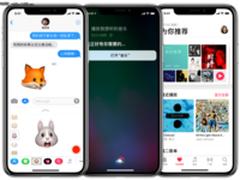 苹果备货充足 iPhone X转手赚万元恐成梦