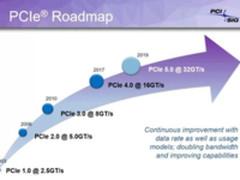 带宽翻番 PCI-SIG正式发布PCIe 4.0规范