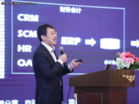 财务办公新利器!中国财务共享峰会在沪开幕