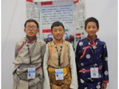第八届全国青少年科学影像节封闭展评结束