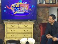 360手机李开新录制综艺节目 11月1日首播