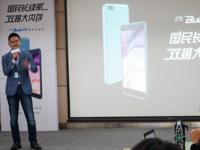 中兴Blade A3发布:给自拍手机配上大电池