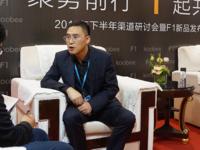 专访酷比陈凯峰:邓超代言后继续深耕渠道