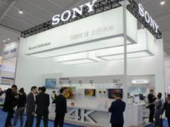 索尼参加第78届中国国际医疗器械博览会