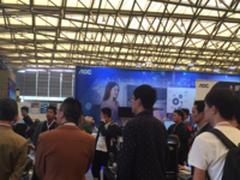 以创新为驱动力 AOC商用方案闪耀中国电子展