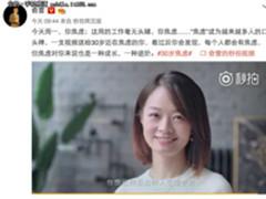 刘涛为安全感代言 将化焦虑为前进动力