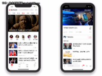 凤凰新闻最快适配iPhone X解决