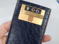 金立M7 Plus曝光:全球最大全面屏幕真皮后盖