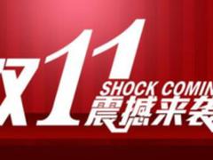 2017淘宝双11红包 超级红包原来这样领取