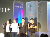 HTC U11+正式发布 升级全面屏的影音旗舰