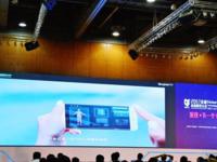 ivvi未来科技大会获殊荣 未来发力计算视觉