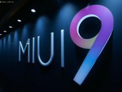 媲美原生安卓的流畅体验 MIUI 9国际版发布