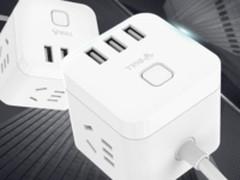 公牛黑科技魔方USB插座 双十一半价钜惠