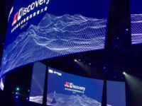 2017京东金融全球数据探索者大会在京召开