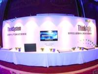 联想ThinkSystem & ThinkAgile北京站发布会